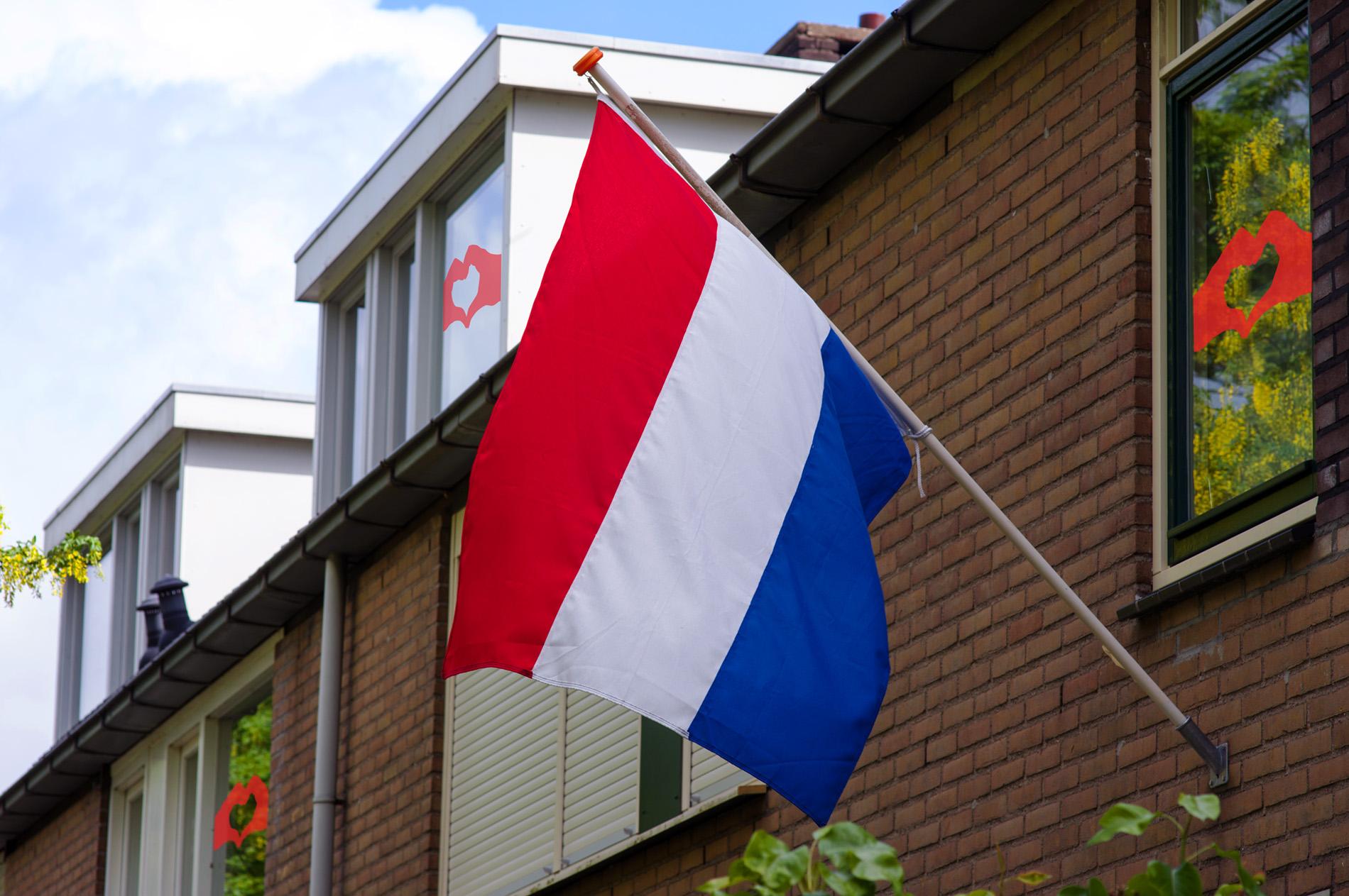 signcraft-rotterdam-bevrijdingsdag-2020-samensterk-75jaar-5mei